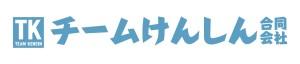 ケンシン合同会社ロゴ
