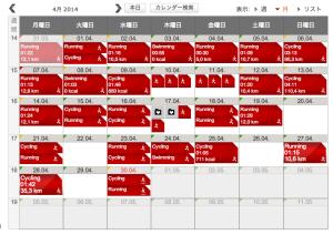スクリーンショット 2014-04-30 22.14.54